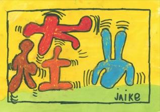 Jaike Luhoff